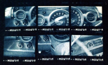 Dash - 35mm Film Cyanotype Print